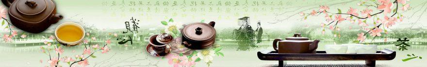 Изображение для стеклянного кухонного фартука, скинали: посуда, чай, сакура, чайники, fartux1029