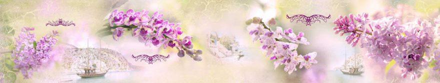 Изображение для стеклянного кухонного фартука, скинали: цветы, коллаж, корабль, сирень, fartux1212