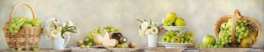 Изображение для стеклянного кухонного фартука, скинали: цветы, посуда, корзина, фрукты, виноград, fartux1565