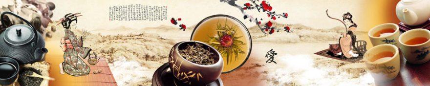 Изображение для стеклянного кухонного фартука, скинали: посуда, чай, кружка, fartux1621