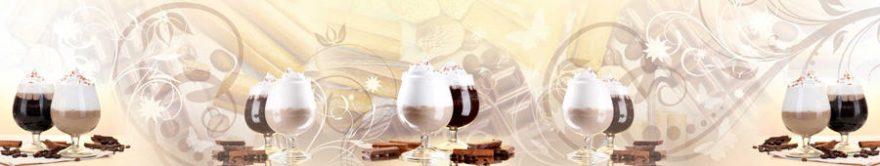 Изображение для стеклянного кухонного фартука, скинали: напитки, орнамент, бокал, fartux746