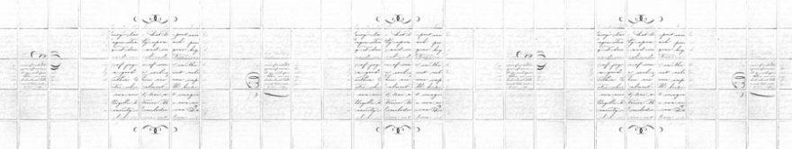 Изображение для стеклянного кухонного фартука, скинали: текстура, письмо, fartux787