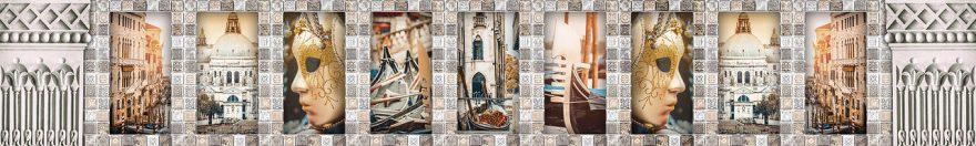 Изображение для стеклянного кухонного фартука, скинали: коллаж, маска, италия, fartux969