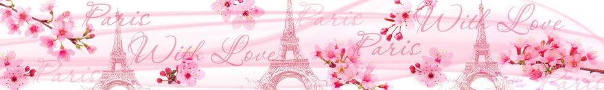 Изображение для стеклянного кухонного фартука, скинали: цветы, коллаж, париж, fartux994
