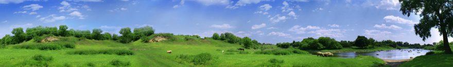 Изображение для стеклянного кухонного фартука, скинали: природа, небо, холм, деревья, skin143