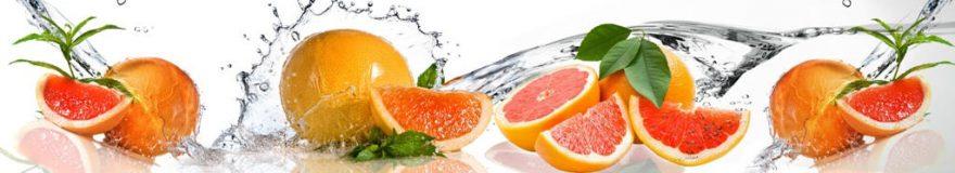 Изображение для стеклянного кухонного фартука, скинали: вода, фрукты, грейпфрут, skinap114