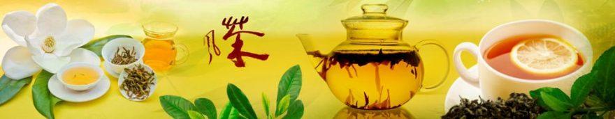 Изображение для стеклянного кухонного фартука, скинали: цветы, посуда, чай, кружка, чайники, skinap119