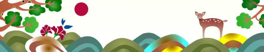 Изображение для стеклянного кухонного фартука, скинали: цветы, деревья, животные, skinv36
