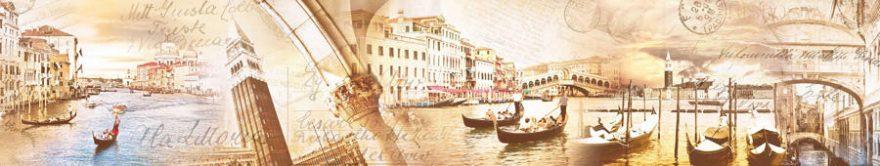 Изображение для стеклянного кухонного фартука, скинали: коллаж, город, архитектура, лодки, винтаж, fartux1244