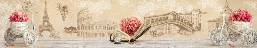 Изображение для стеклянного кухонного фартука, скинали: цветы, город, книга, винтаж, fartux782